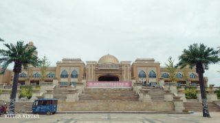 Ausrottung muslimischer Traditionen über Xinjiang hinaus ausgeweitet