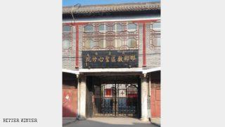 Schließung von Religionsschulen: KPCh erstickt Glauben im Keim