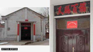 Katholische Kirchen in Shaanxi umgewandelt zu Gemeindezentren