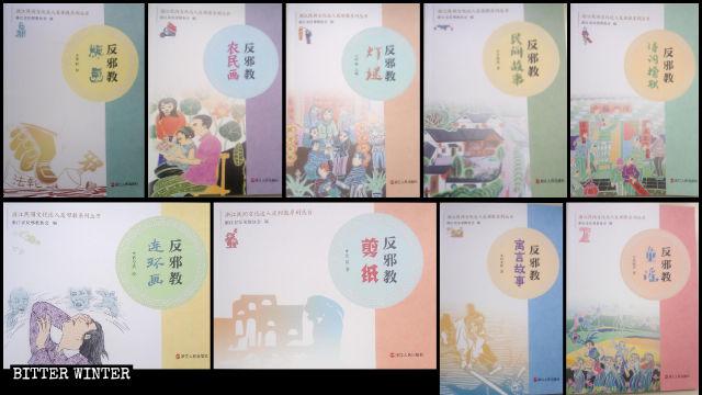 Anti-xie jiao Propaganda