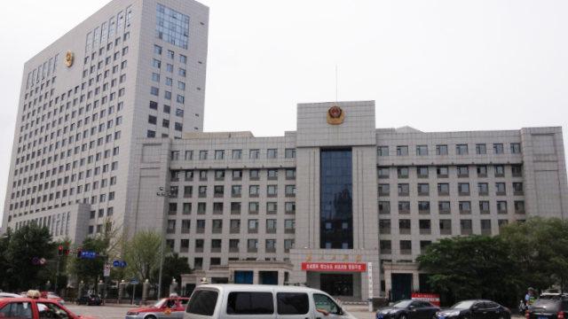 Die Abteilung für Öffentliche Sicherheit der Provinz Liaoning.