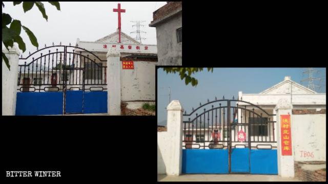 Die Drei Selbst-Kirche im Dorf Wa