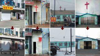 Die Stadt Shuangyashan verschärft im Jahr 2019 ihre religiöse Verfolgung
