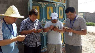 Xinjiang: Polizei-App für illegale Überwachung verwendet