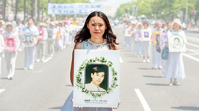 Falun-Gong