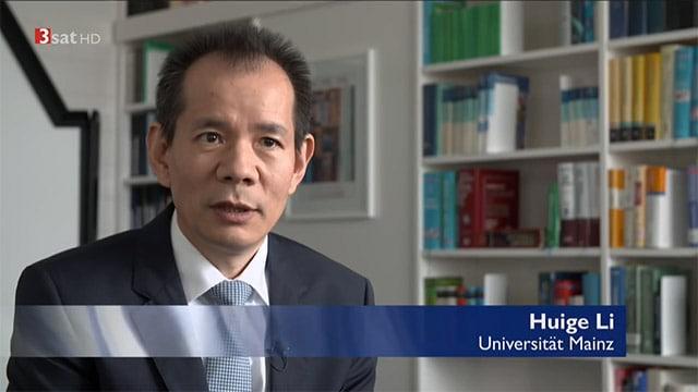 Prof Huige Li
