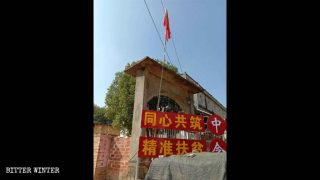 Trotz Abkommen mit der KPCh: Kirchen geschlossen und zerstört