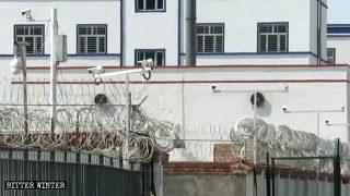 Kaum bekannt: Auch Mitglieder der Kirche des Allmächtigen Gottes sind in den Lagern in Xinjiang inhaftiert