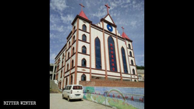 Das ursprüngliche Aussehen der Kirche auf Shengli Straße