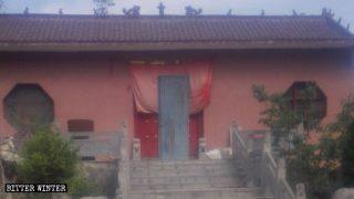 Taoistische oberste Gottheiten inhaftiert: unerbittliches Durchgreifen gegen Tempel geht unverändert weiter