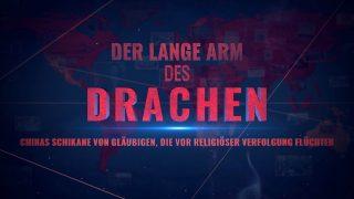 Der lange Arm des Drachen: Ein neuer Film von Bitter Winter