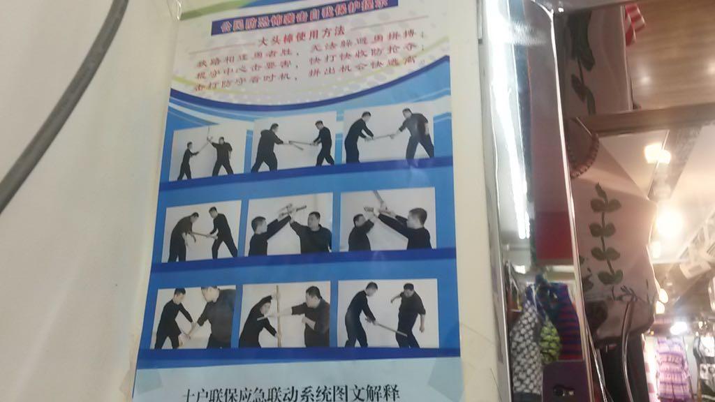 Ein Geschäft mit Bademoden in Urumqi hängt Tipps zur Selbstverteidigung für den Ladenbesitzer auf.