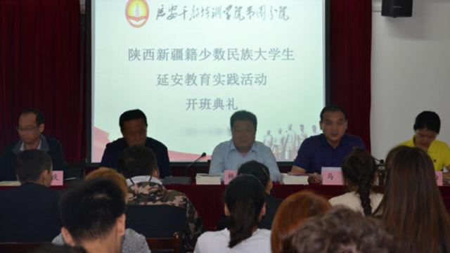 Eine Universität in der Provinz Shaanxi unterzieht Studenten aus Xinjiang einer ideologischen Erziehung.
