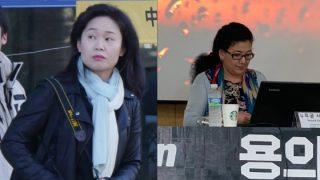 Frau O. ist wieder aktiv! Sie beleidigt den Islam, Uiguren, Flüchtlinge… und jetzt auch Bitter Winter