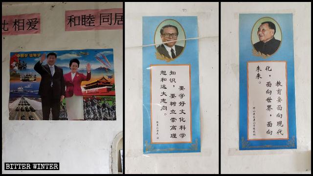 Porträts von KPCh-Führern mit deren Zitaten hängen An den Wänden.