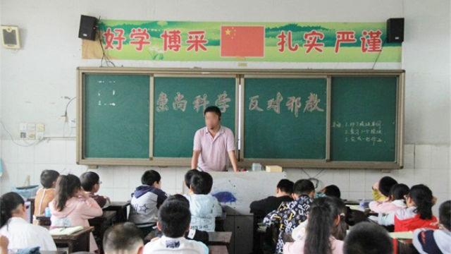 Anti-Xie-Jiao-Themen-Klassentreffen