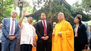 """Buddhistische Tempel """"reformiert"""" und zu Schachfiguren der KPCh gemacht"""