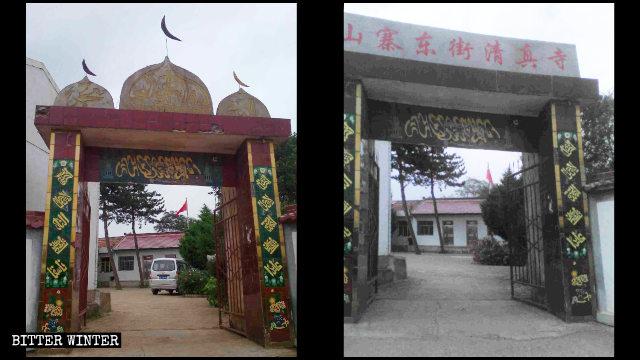 Der Eingang zu einer Moschee im Landkreis Huating