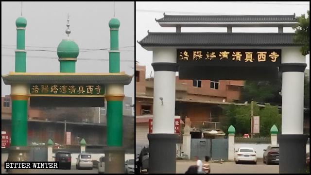 Die Tawan-West-Moschee wurde einem Facelift unterzogen