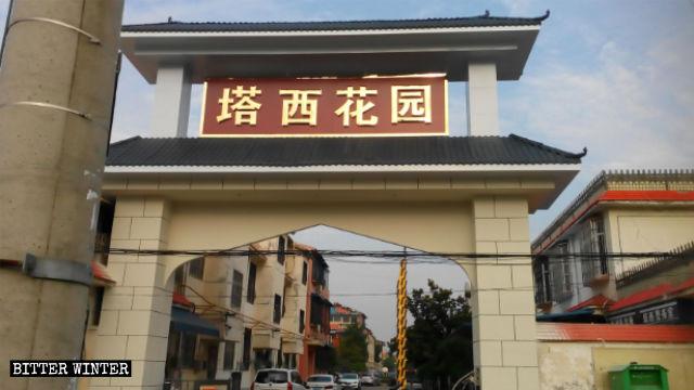 Eine weitere Moschee im Taxi wurde in Taxi-Garten umbenannt