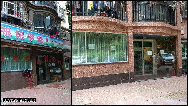 Jiaen-Kirche des Qingshan-Bezirks vor und nach der Schließung