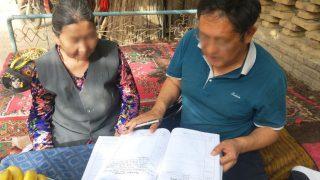 """Mitglieder der Kirche des Allmächtigen Gottes in Xinjiang """"transformiert"""""""